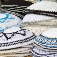 Kippa-jüdische-kopfbedeckung_700x700